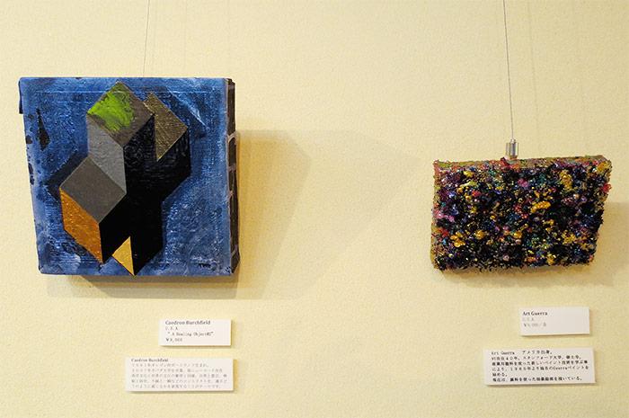 アメリカ出身、 Caedrin Burchfield (左)と Art Guerra (右)の作品