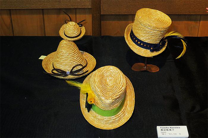 黒岩裕美子作、ちいさな帽子