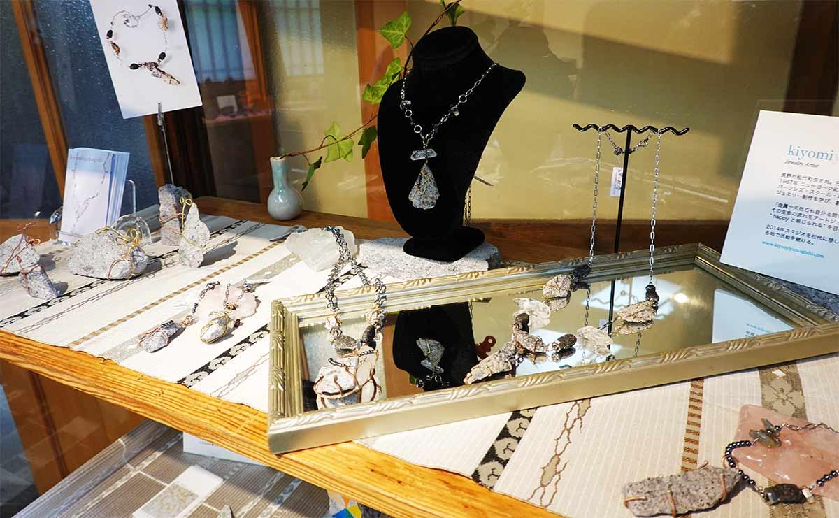 Art Jewelry by Kiyomi Yamagishi